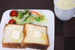 ♥八天堂様(@hattendo_official)の【とろける食パン】をモニターさせていただきました🍞*生地にマーガリンや発酵バターを幾重にも折り込み、手間ひまをかけて作り…のInstagram画像