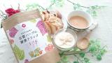 口コミ記事「きらりのお守り☆出雲ハーブの酵素ドリンクで美味しい習慣☆」の画像