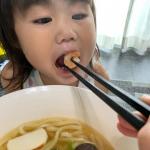 お出汁がおいしーぃの☺️❤️海老がお気に入り🦞・お腹が空いてすぐ食べたい時にお鍋1つで出来るからありがたい⭐️✨・・#キンレイ #なべやき屋キンレイ #鍋焼うどん #お水が…のInstagram画像