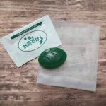 *京のお茶石けん_良質な有機栽培の宇治茶を使ったこだわりのお茶石けん。_泡立ちがいいんですが、モコモコに泡立てるのが苦手で少なめの泡になってしまいました。…のInstagram画像