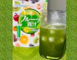 すごく飲みやすい😳🍃これ一つに200億個乳酸菌入ってて青汁ってあまり好きじゃないけどこれはほんと飲みやすいです!次は抹茶豆乳と割って飲んでみよ♫#フルーツ青汁#健康#美容#greentea #…のInstagram画像