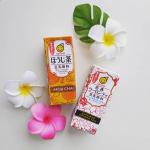 ※※※最近の豆乳ドリンク、いろんな味が出てるね〜。アジアンカフェのメニューにありそうな花香ウーロンティとほうじ茶、どちらもおいしかった!花香ウーロンティはかなり華やかな香り。ジ…のInstagram画像