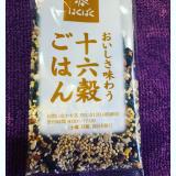 十六穀米 美味しすぎるの画像(2枚目)