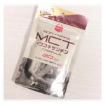 *話題のMCTオイル配合のサプリ♡ISGD 医食同源ドットコムBMS MCT+フコキサンチンを試してみました✨MCTオイルがダイエットや便秘などに…のInstagram画像