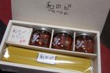 【和歌山の赤い真珠キャロルセブン】ミニトマトのピクルス ~ 和のピ。の画像(2枚目)