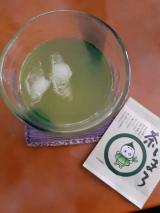 こいまろ茶飲んでみました。の画像(3枚目)