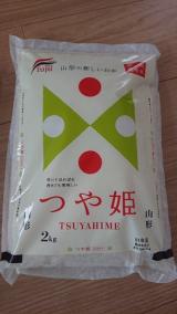 お米の#日本三大銘柄 セットの画像(6枚目)