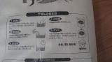 お米の#日本三大銘柄 セットの画像(3枚目)