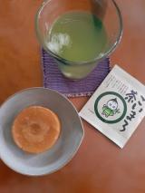 こいまろ茶飲んでみました。の画像(4枚目)