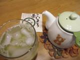 こいまろ茶の画像(4枚目)