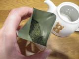 こいまろ茶の画像(2枚目)