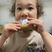 「おにぎりだいすき!」ごはん彩々「お米を食べている笑顔写真」募集!の投稿画像