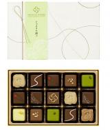 一箱に春夏秋冬の味わいが詰まったチョコはどんなチョコなのかしら?の画像(1枚目)