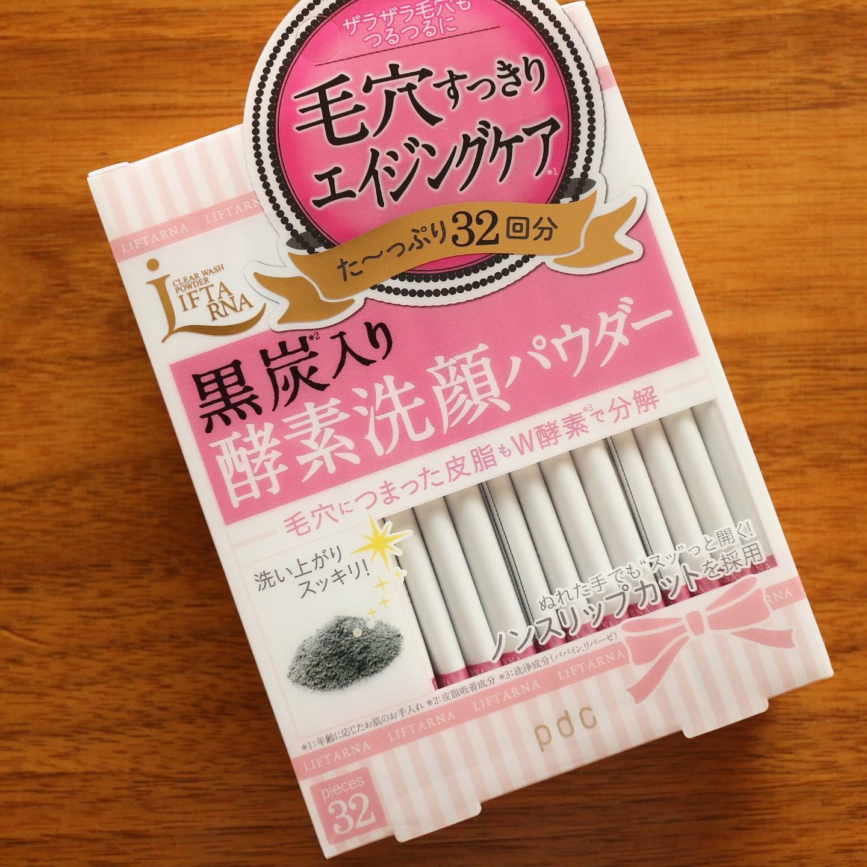 口コミ投稿:.pdc @pdc_jp さんに リフターナ クリアウォッシュパウダー をいただきました。.タン…