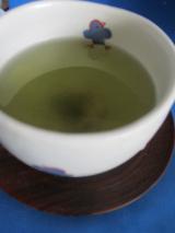 こいまろ茶で一息の画像(2枚目)