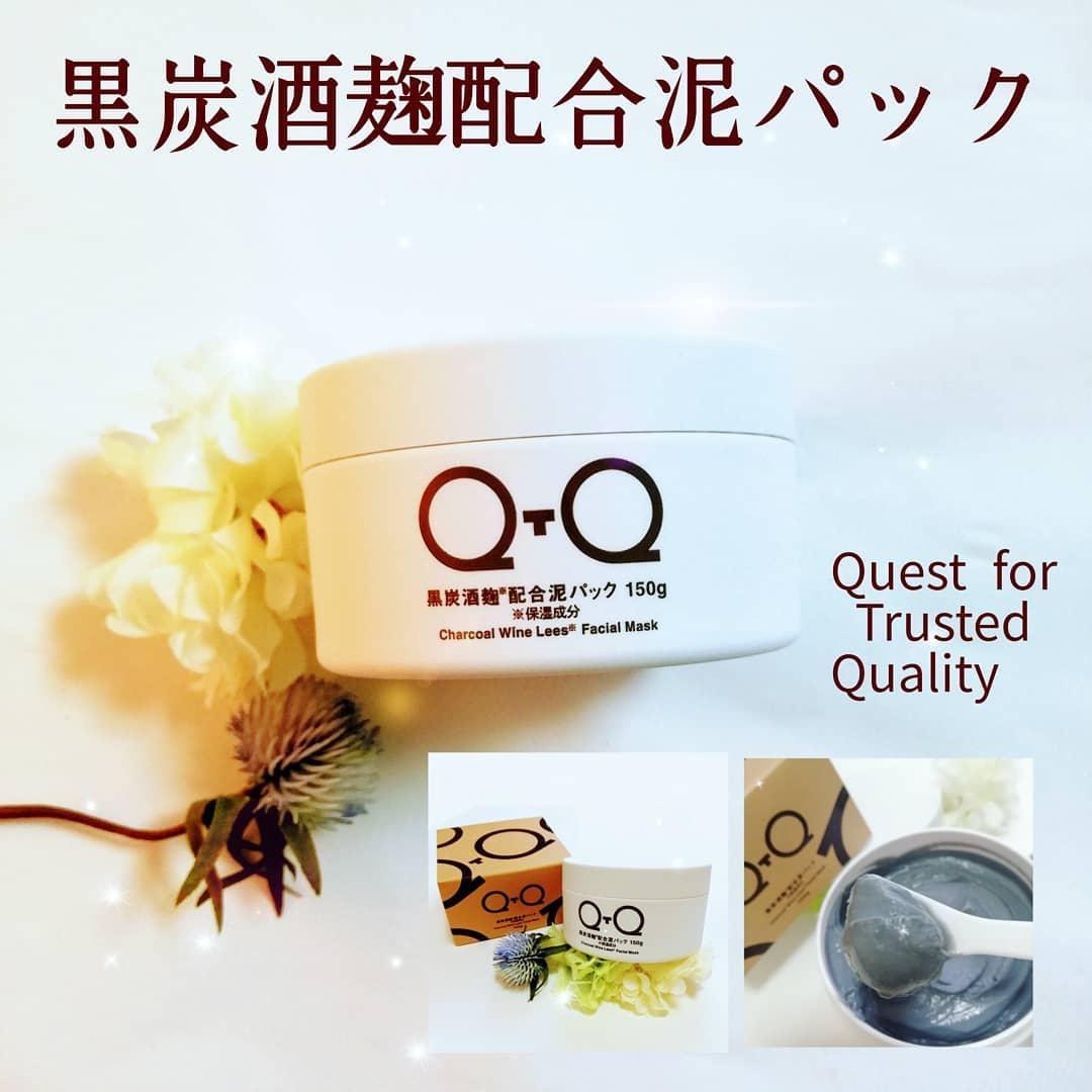 口コミ投稿:「QTQ 黒炭酒麹配合泥パック」使用レビュー2回目!@qtq_official_japan୨୧┈…