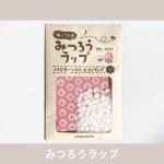 KAWAGUCHI『みつろうラップ』を作りました🌟・みつろうラップ🤔??モニプラに参加して初めて知りました😅・抗菌、保湿効果があるみつろうを布に染み込ませたラップです✨水洗いし…のInstagram画像