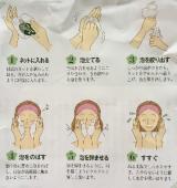 京のお茶石けんの画像(4枚目)