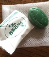 京のお茶石けんの画像(3枚目)