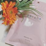 韓国で大人気の #ピーリングパッド をお試しさせていただきました💕これ1枚で洗顔、化粧水、美容液の3役をこなしてくれるんです✨美容液がたっぷり入っています‼️●パラベン●合成着色料…のInstagram画像