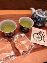 こいまろ茶でほっとひと息の画像(5枚目)