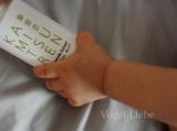 「花蜜恋♡」の画像(6枚目)