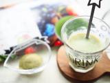 「おいしく飲んで目指せ美ボディ♪【フルーツと野菜のおいしい青汁】」の画像(7枚目)
