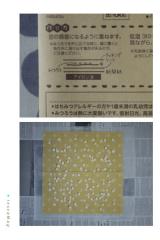 「・〈プラスチックフリー〉 「布でつくるみつろうラップ 」でみつろうラップを作りました❗・」の画像(4枚目)