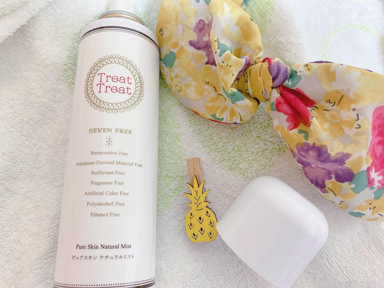 口コミ投稿:完全無添加で大気汚染や花粉などの刺激物質から肌を守ってくれる!!♡treat treatピ…