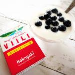 フィンランドで人気の伸びる発酵乳。ホームメイドヴィーリをモニター☺.牛乳に種菌を加えて室温に置くだけで北欧で人気のヴィーリが家庭で簡単に作れちゃいます!.1日部屋に置いておくだけで良い…のInstagram画像