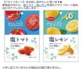 「ドライフルーツ♡美味しいよねえええ♡」の画像(2枚目)