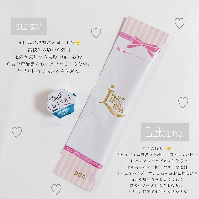 口コミ投稿:𓂃夏場必須!酵素洗顔🌼..高校生の頃からずっと愛用してるsuisaiと最近の新入りLiftarna…