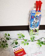 先月バタバタしてて、中々やりたいことができず、、やっとできたことの1つ💕💕💕今日はヨーグルト作り💕💕...フィンランドで人気のヴィーリの種菌!!これを牛乳に入れて部屋に1日…のInstagram画像