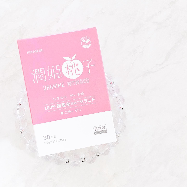 口コミ投稿:マスク荒れやベタつきに.⭐️潤姫桃子⭐️..飲むだけ簡単セラミドケア。100%国産米由来…
