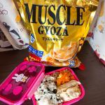 ..今日は @sinei_gyoza 信栄餃子さんのマッスルギョーザをお弁当に入れてみた🥟.マッスルギョーザは………タンパク質1.5倍❗️カロリー・糖質50%OFF❗️脂質…のInstagram画像