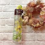 ・・夏のボディケアにピッタリのジェル。MY GEL BOTTLE (マイジェルボトル)3種類の中からアロエの香りをお試し♪各色1,000円+税爽やかな香り。…のInstagram画像