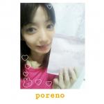 2020年7月15日先行予約開始のピーリングパッド ポアノ(poreno)❤8月新発売です✨こんな方にオススメです😉↓↓↓・朝の洗顔が面倒・洗顔料による日中の乾燥が気になる…のInstagram画像