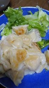 「塩+シソ+梅酢で夏を乗り切れそう! | Mikotoのブログ ようこそ~♪来て頂きありがとうございます - 楽天ブログ」の画像(2枚目)
