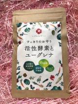 口コミ記事「☆活性酵素とユーグレナ☆」の画像
