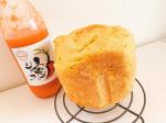 * パン作り --第12回--.#人参食パン 🥕🥕出口崇仁農園さんの、奇跡の人参ジュースを加えて人参食パンを焼いてみたよ😀ほんのり甘くて良い香り🥕✨オレンジ色のふわふわパン…のInstagram画像