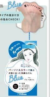 「あなたはどっち?」【簡単診断】パーソナルカラーで選ぶお肌にあった洗顔石けん①の画像(2枚目)