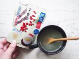冷水でも溶けやすいのが便利♪玉露園の減塩こんぶ茶/haru2422さんの投稿