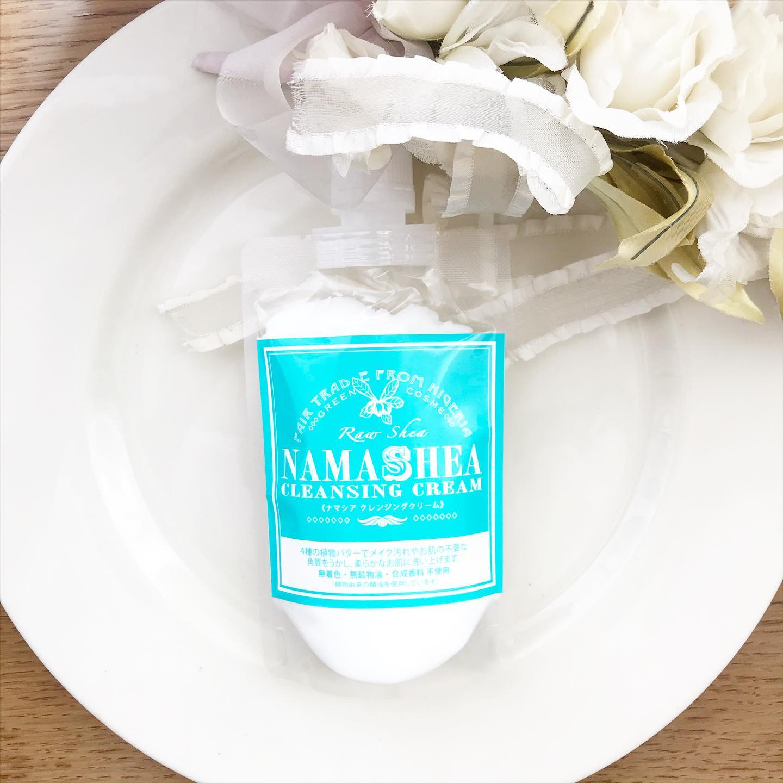 口コミ投稿:🌺ナマシア クレンジングクリーム 🌺乾燥敏感肌にオススメ♡コラーゲン・セラミド・ボ…