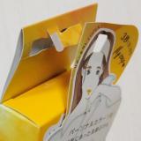 パーソナルカラーで選ぶお肌にあった洗顔石けん イエベ肌さん用の画像(4枚目)