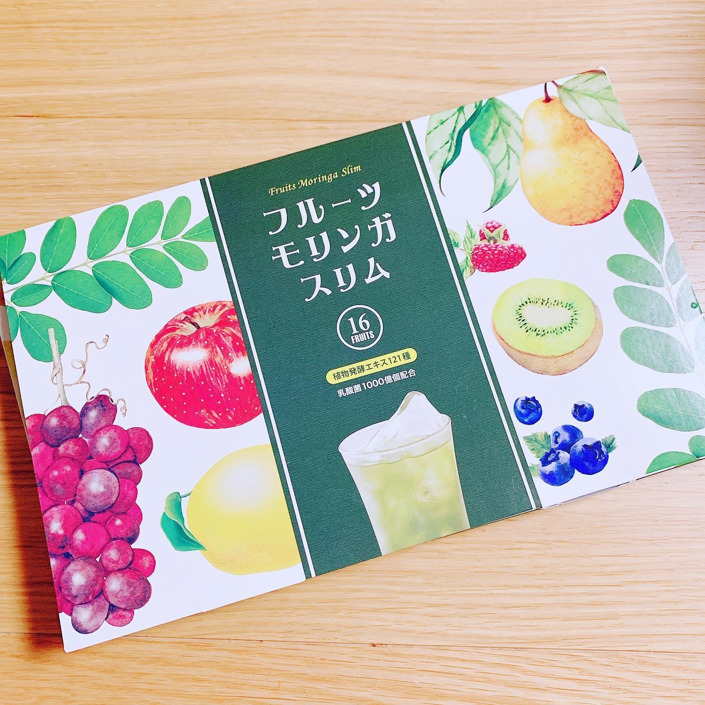 口コミ投稿:フルーツモリンガスリム試してみました👌👌苦手な緑色にぬか中手を出せない中飲んでみ…