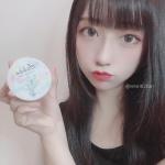 *・こちらは @sabao_official 様のバランシングクレンジングバームです🥰💕・-----*-----*商品説明*-----*-----・クレンジング、洗顔、角質…のInstagram画像