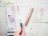 \日本初/ラバーソフト毛で歯の着色汚れを磨き取る!音波振動歯ブラシIONPA Beauty/haru2422さんの投稿