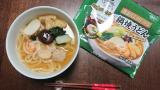 麺食べようとすると、赤ちゃん起きちゃうよね...キンレイ 鍋焼うどんの画像(8枚目)