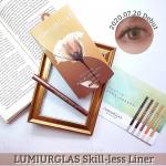 極細0.1mm理想を追求したリキッドライナー2020年7月20日Debut♥━━━━━━━━━━━━━LUMIURGLAS Skill-less Liner…のInstagram画像