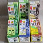 マルサンの「カロリーオフ豆乳シリーズ」6本セットをいただきました。 調製豆乳カロリー45%OFFが2本と、麦芽コーヒーカロリー50%OFF、バナナカロリー50%OFF、抹茶カロリー50%O…のInstagram画像